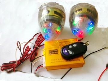 New Motorcycle Alarm and MP3 with Fancy Lantern 1