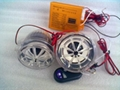 Motorcycle MP3 Alarm with Fancy Lantern and FM Function and speaker 3