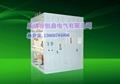 高压并联无功电容补偿装置