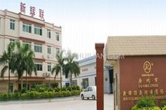 Guangzhou XinHuiLian Nonwoven Fabric Co.,Ltd