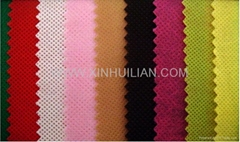 Various colors nonwoven fabric
