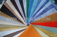 Nonwoven use for carpet