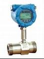 Intelligence Liquid Turbine Flow Meter