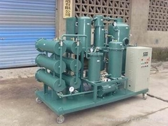 ZJD-R-30 lubrication oil recycling plant