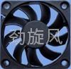 Dc cooling fans 01