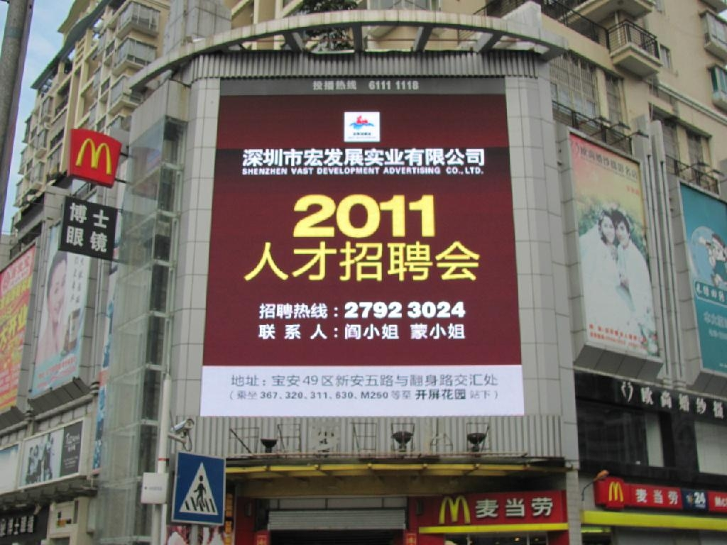 P16mm outdoor led advertising screen 3
