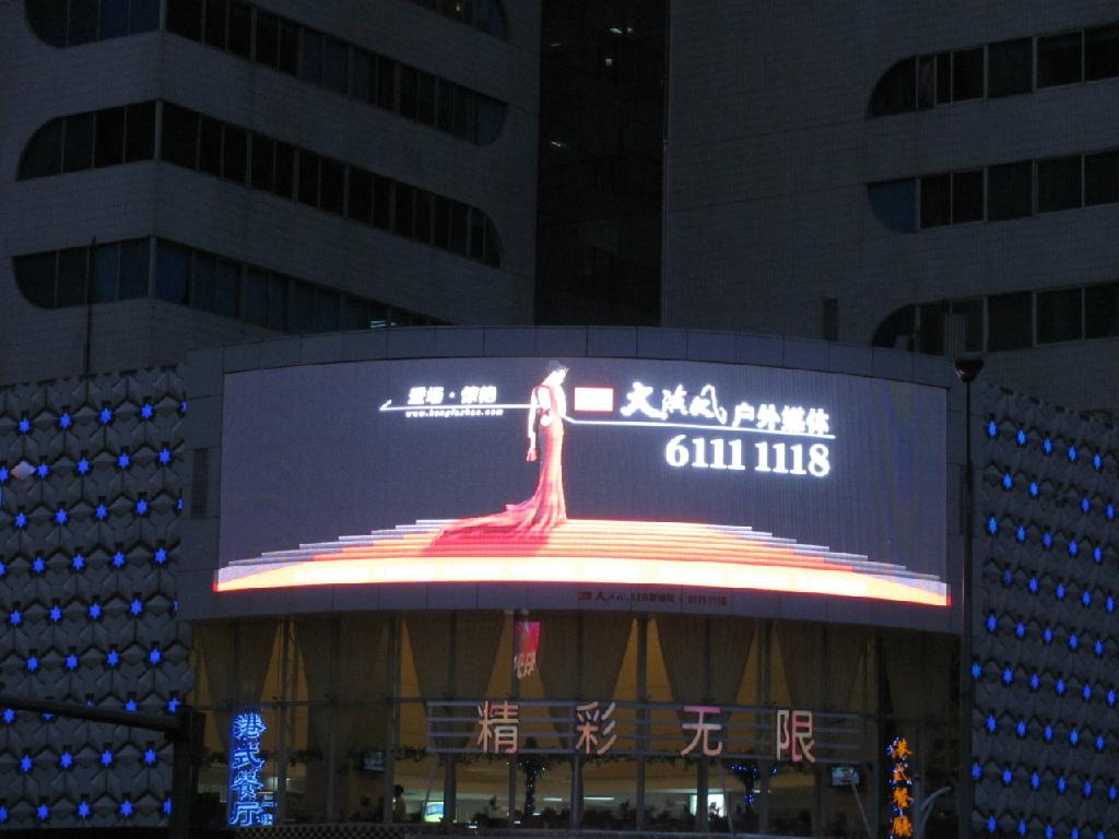 P16mm outdoor led advertising screen 2