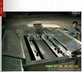 SMT超声波清洗机