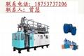 50L全自動化工桶設備