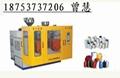 供應全自動潤滑油桶生產設備