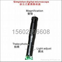 傻瓜型自動對焦USB顯微鏡
