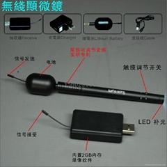 便攜USB無線顯微鏡