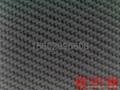 紡織面料綜合分析儀 3