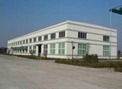 Jaway Electronics Co.,Ltd
