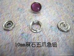 冧石五爪喼钮
