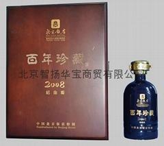 北京飯店百年珍藏酒2008紀念
