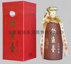 批發醬香型釣魚台國賓酒