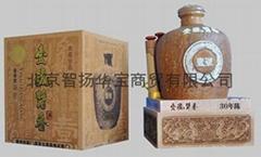 北京智揚華寶商貿有限公司