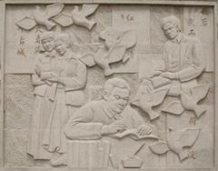 曲陽雕塑漢白玉浮雕