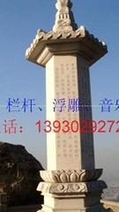 河北省保定曲阳园艺雕塑