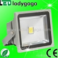 30W 2700lm Epistar LED chip outdoor high power led flood light (Hot Product - 1*)