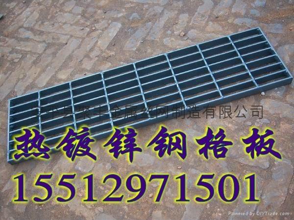 厂家供应热镀锌钢格板 1