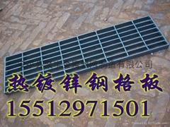 厂家供应热镀锌钢格板