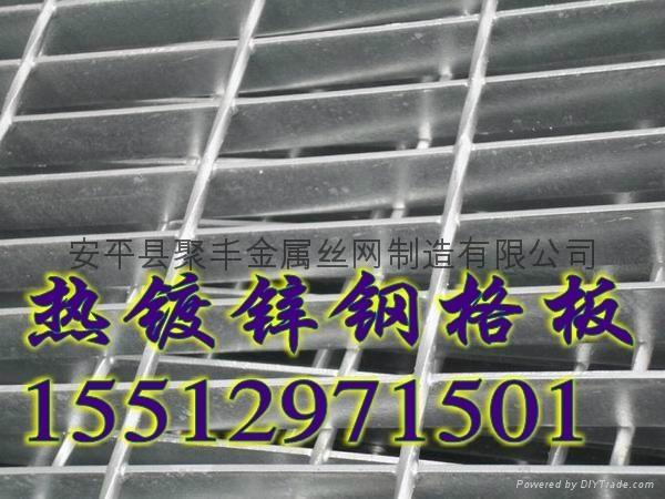 厂家供应热镀锌钢格板 3