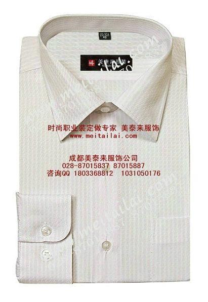 男士衬衣 5