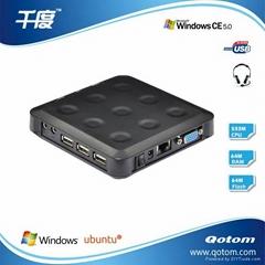 Qotom-C10共享器批發 3個USB接口