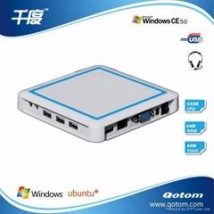 千度C20共享器  4个USB 支持宽屏播放