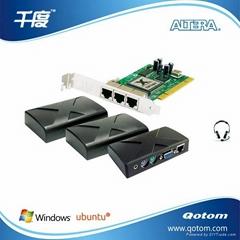 Qotom-M03 網絡電腦共享器 可支持7用戶 一拖三拖機