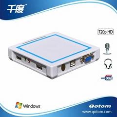 QOTOM-M09共享器 支持無限鼠標