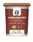 水泥基聚合物防水漿料