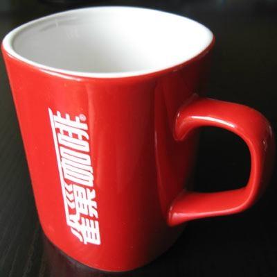 porcelain coffee mug 5
