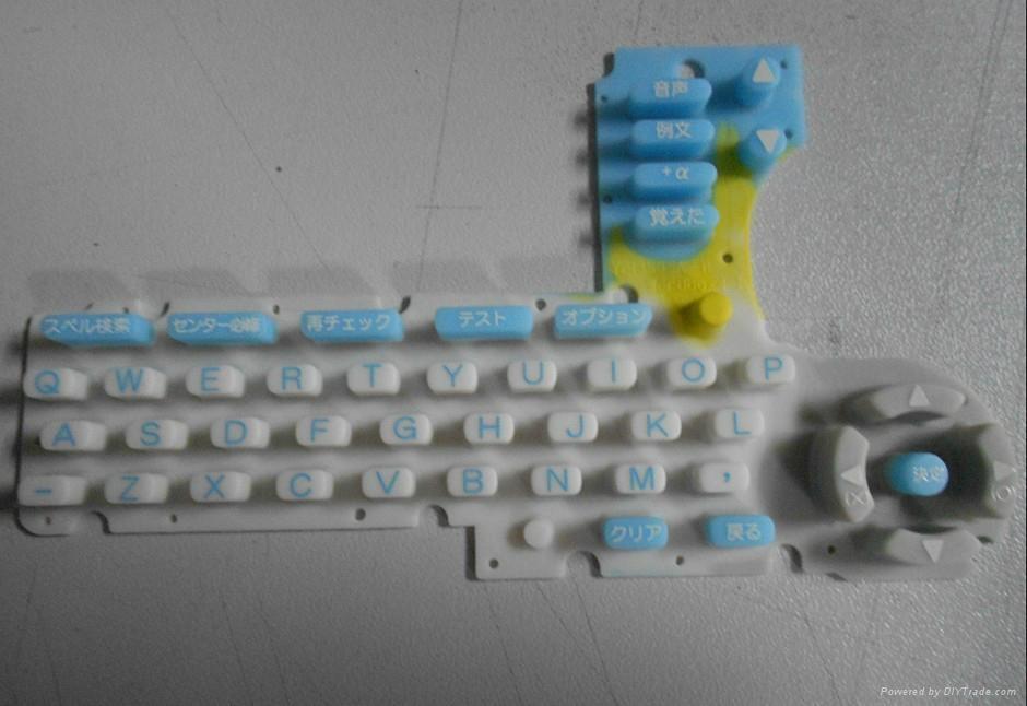 硅膠按鍵 1