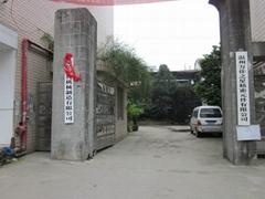 Haoyi Mould And Machine MFG.Co.,Ltd.