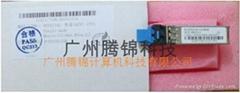 SFP-GE-LH40-SM1550 SFP單模光模塊