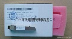 SFP-GE-LH70-SM1550 SFP單模光模塊