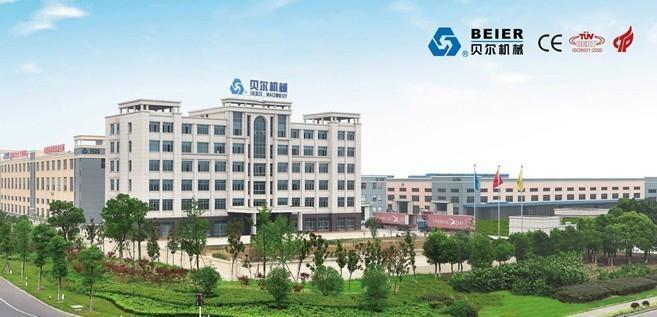 Zhangjiagang China  City new picture : Zhangjiagang City BEIER Machinery Co.,Ltd China Manufacturer ...