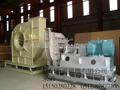 Stainless steel corrosion ventilator