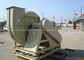BF4-72 FRP centrifugal fan
