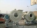 Stainless steel corrosion ventilator 3