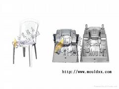 专业制造折叠塑料椅模具