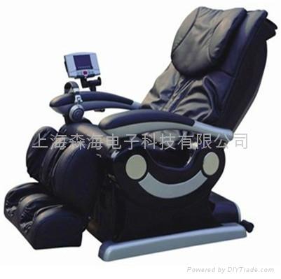多功能豪華按摩椅 1
