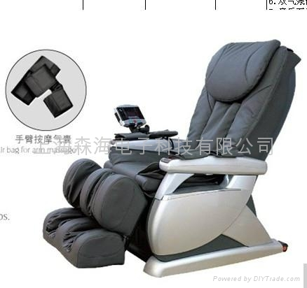 多功能豪華按摩椅 2