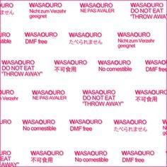 wasaouro葵寶防霉片