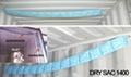 貨櫃集裝箱乾燥劑DS1000