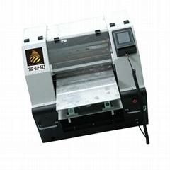 toy printer