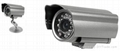 IR bullet Camera waterproof cctv camera
